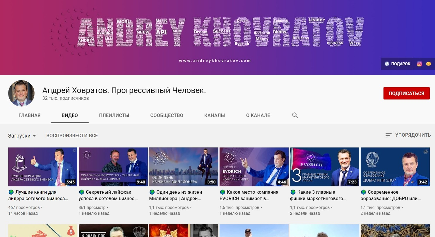 Ютуб канал КриптоЮнит