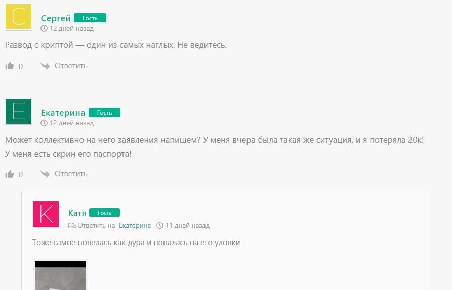 Денис Купецкий отзывы