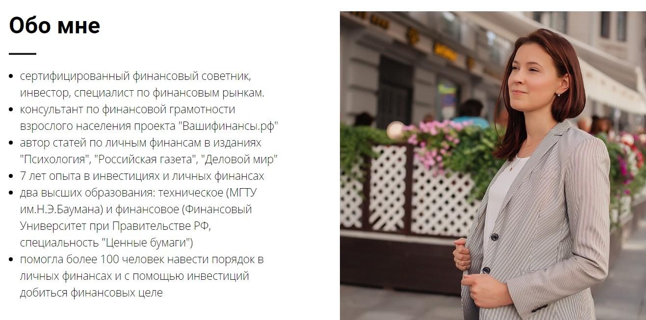 Евгения Поповская о себе