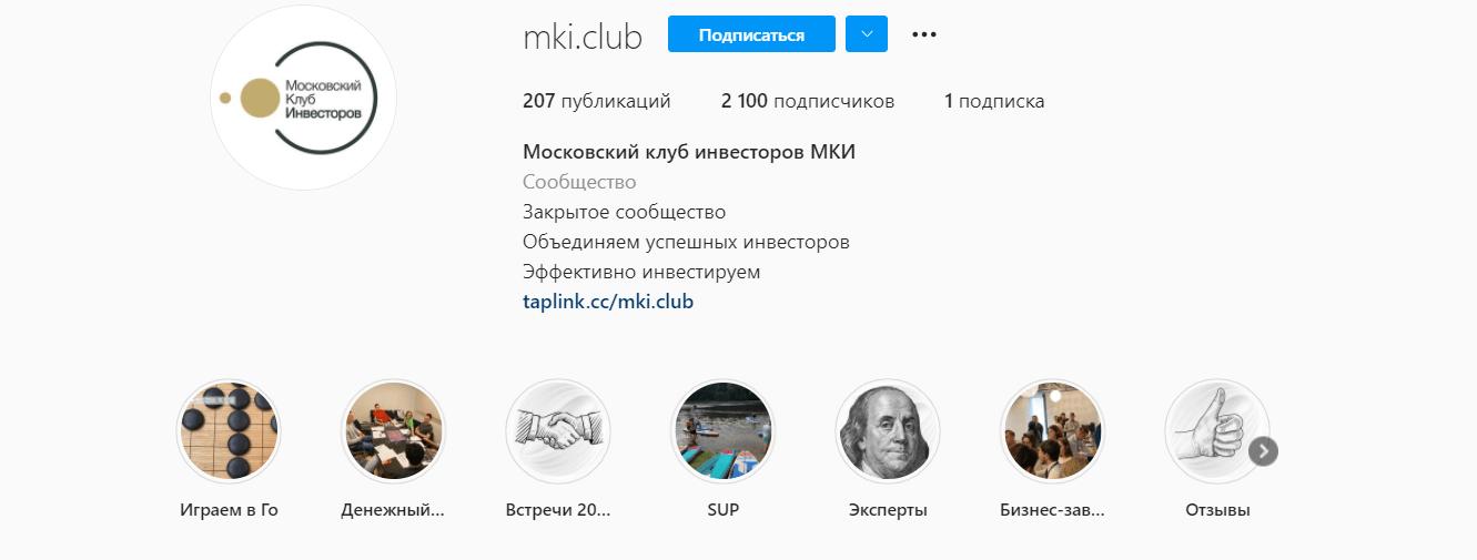 «СВ-Капитал» Веры Семеновой