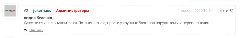 Отзывы об инвестициях Сергея Потанина