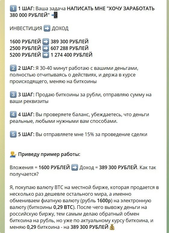Пошаговая инструкция работы с Астаховым