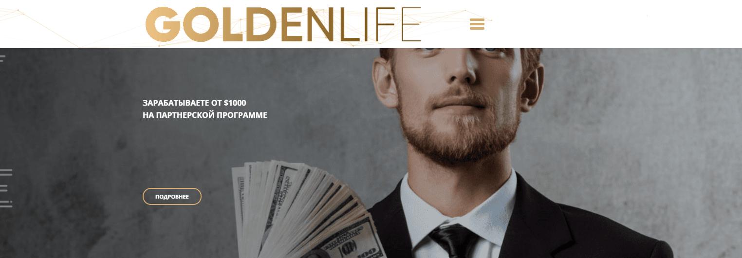 Сайт проекта Golden Life