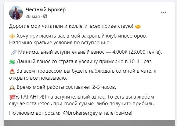 Канал Сергей   Валютная торговля в Телеграмме
