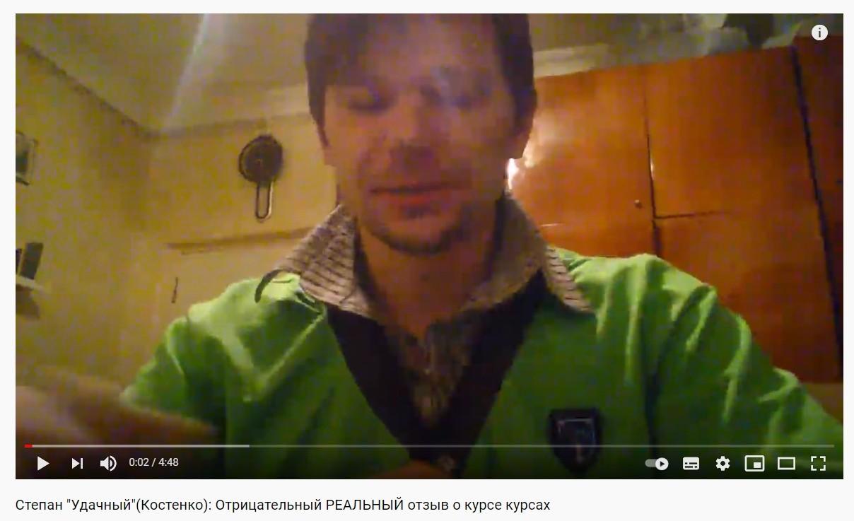 Отзывы об Степане Костенко