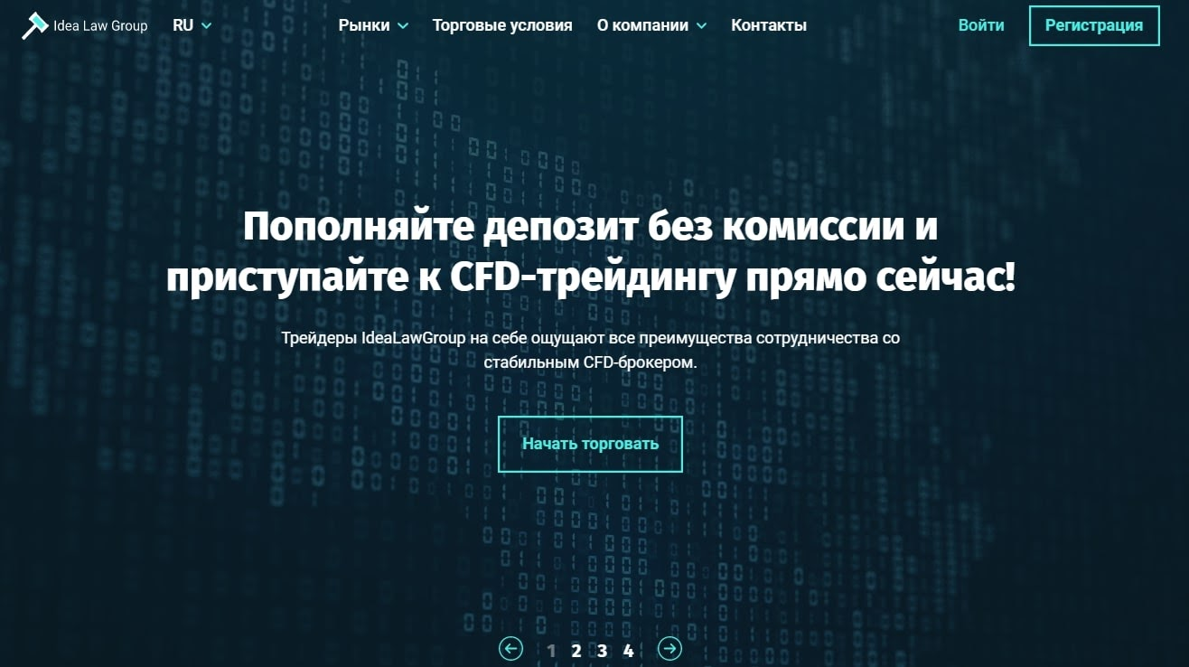 Сайт компании Idea Law Group