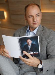 Трейдер Алексей Чечукевич