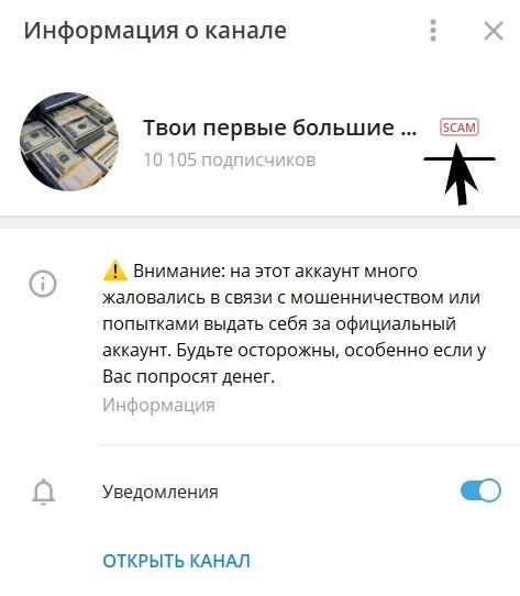 Телеграм-канал закрыт