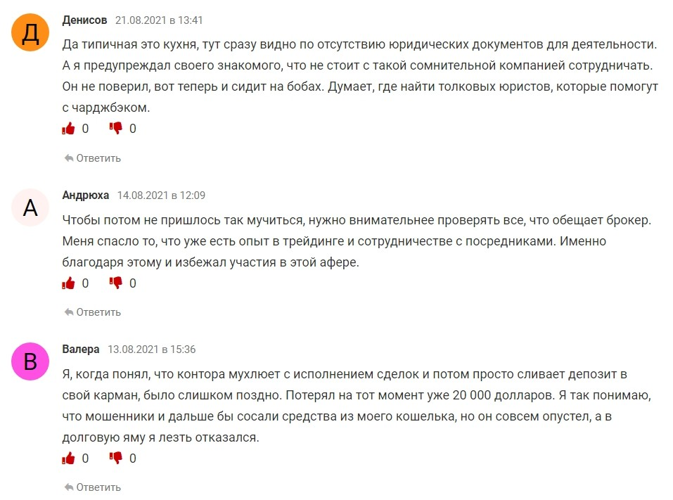 Отзывы о компании Aplore.com