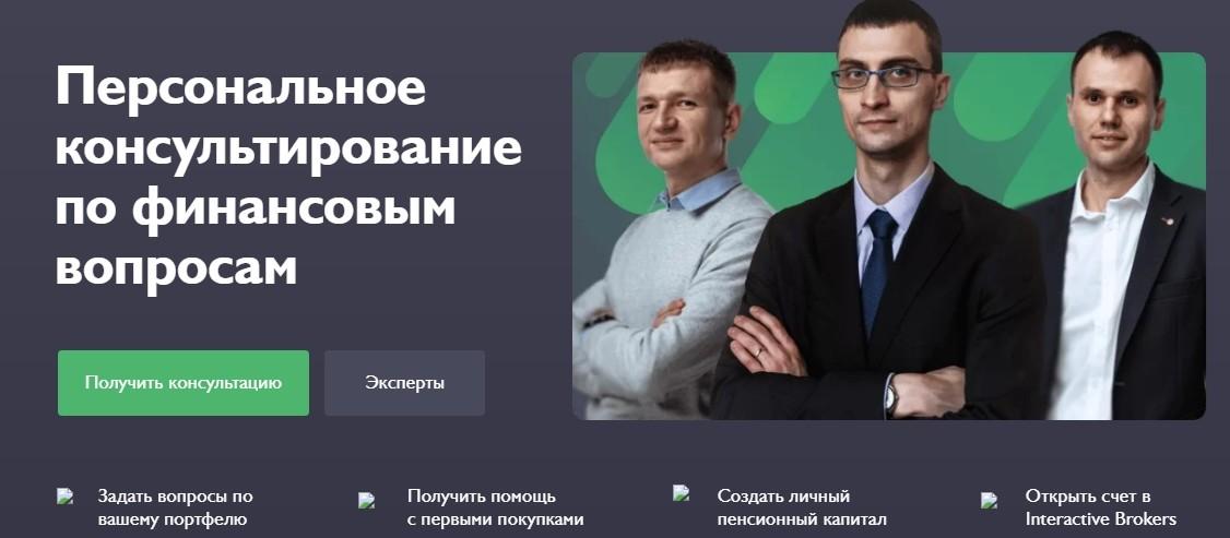 Официальній сайт компании FIN-RA