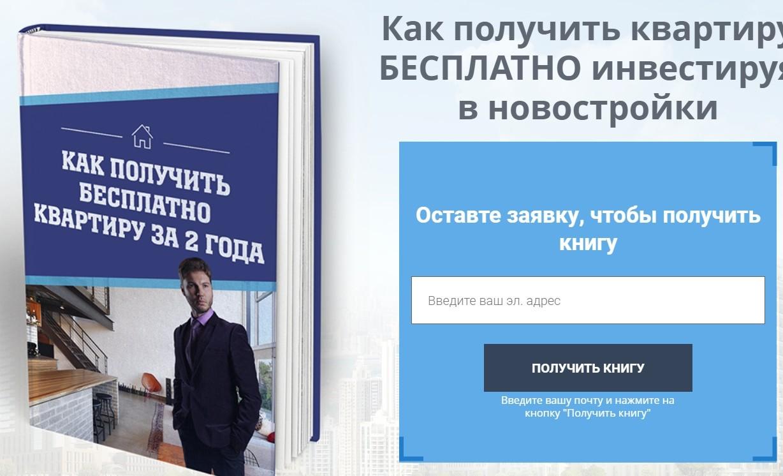 Веб-сайт трейдера Евгений Лебедев