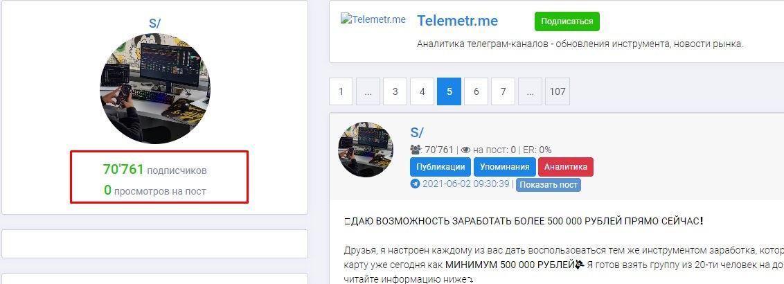 Телеграм канал Кирилла Алхимова