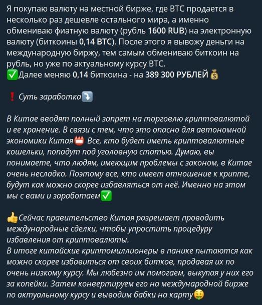 Телеграмм канал Дениса Купецкого