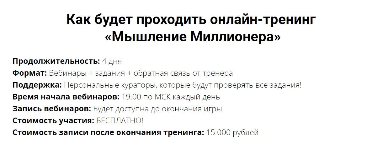 Трейнинг Азата Валиева