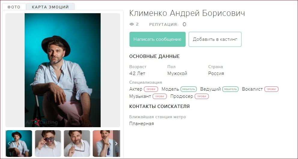 Верификация трейдера Олега Мещерского