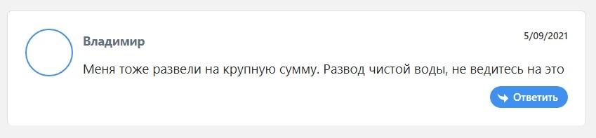CryptoFarm отзывы