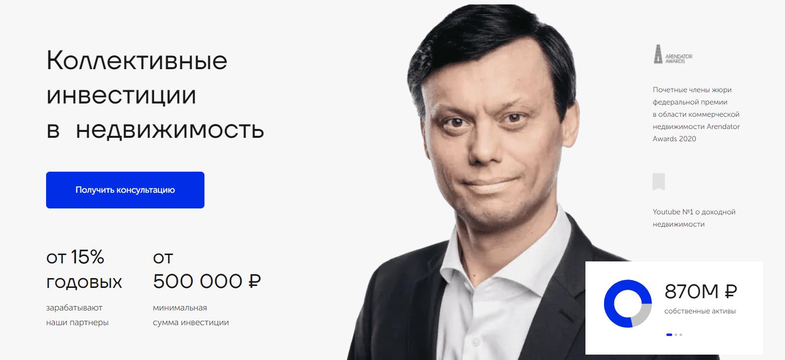 Фонд Рентавед трейдера Руслана Сухий