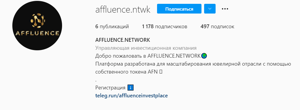 Инстаграм проекта Affluence