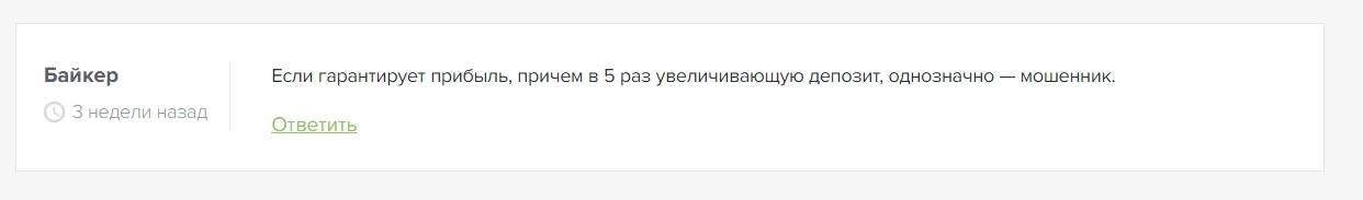 Отзывы о Владимире Дундакове