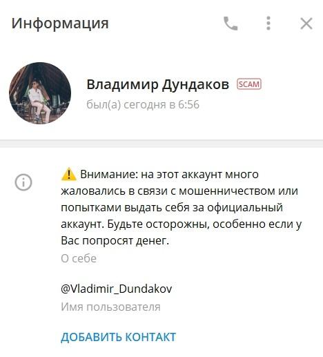 Инвестиционный блог | Владимир Дундаков