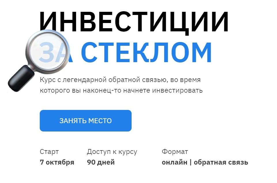 Курс Анны Громовой и Ольги Сабитовой