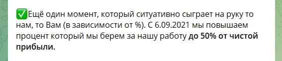 Стоимость услуг Михаила Пермякова